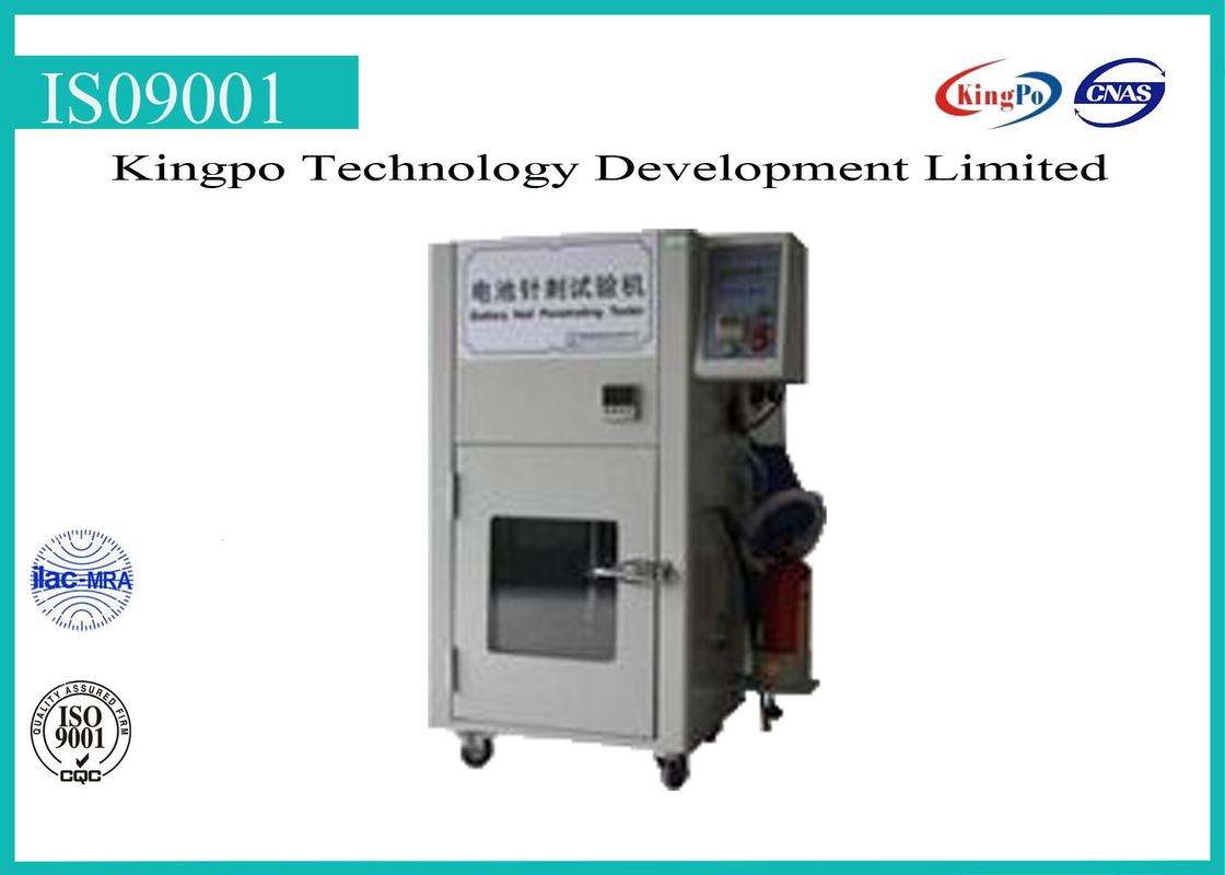 Hydraulic Battery Testing Machine Battery Test Chamber 150~200kg Penetrability
