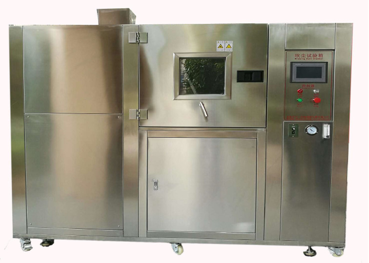 High Effective Blowing Dust Test Chamber Customized 3700 X 1600 X 2100mm